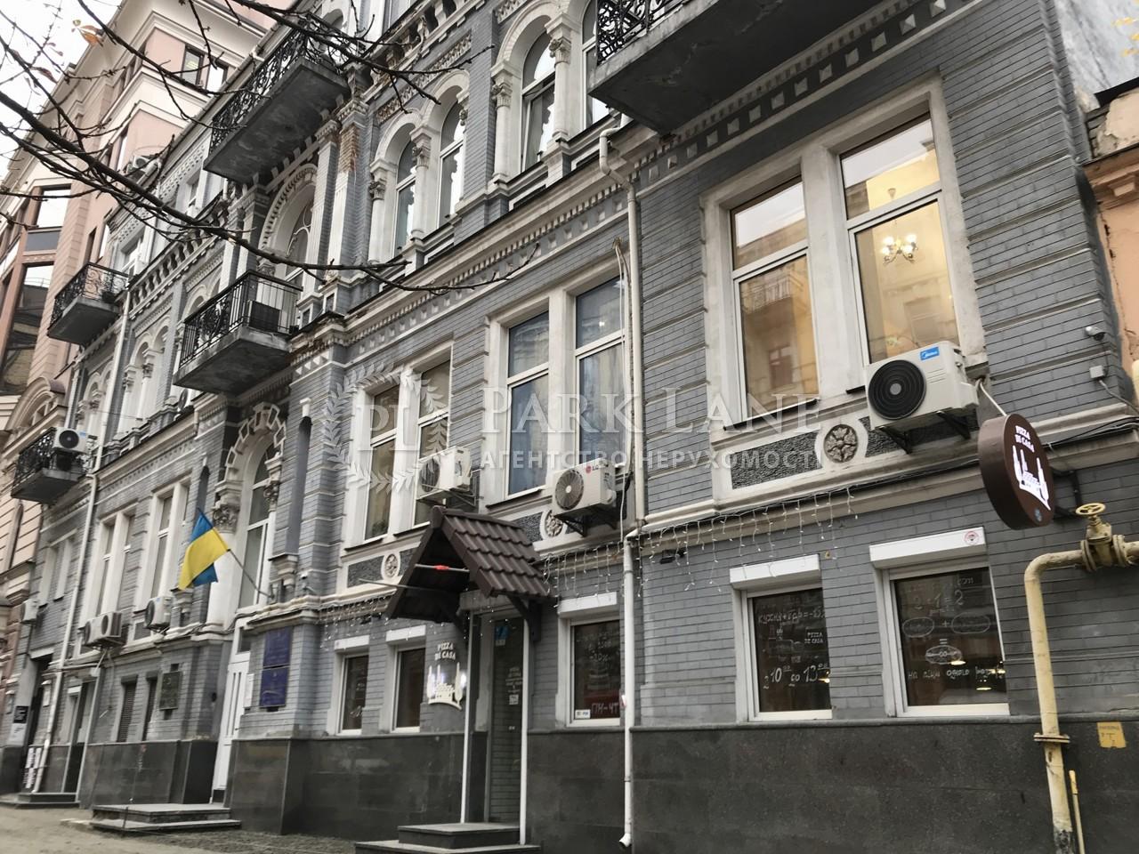 Квартира ул. Пушкинская, 24, Киев, Z-682897 - Фото 1