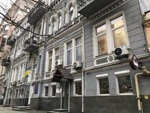 Квартира Z-682897, Пушкинская, 24, Киев - Фото 1