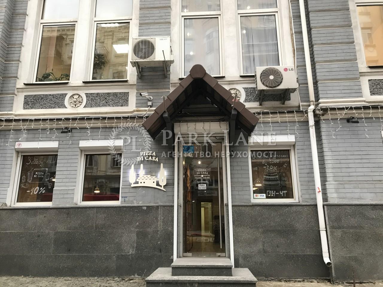 Квартира ул. Пушкинская, 24, Киев, Z-682897 - Фото 9