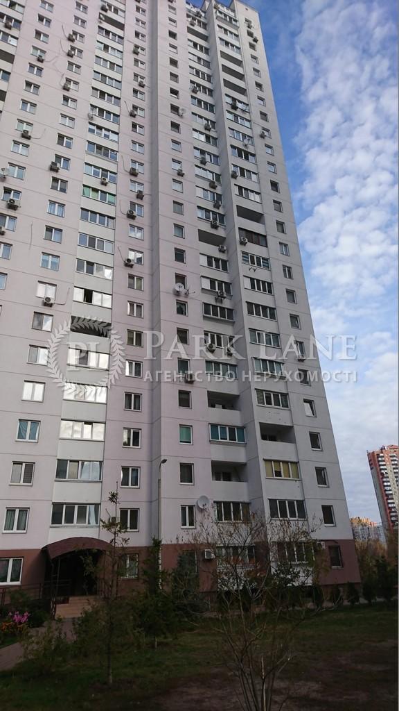 Квартира вул. Урлівська, 38а, Київ, D-35767 - Фото 1