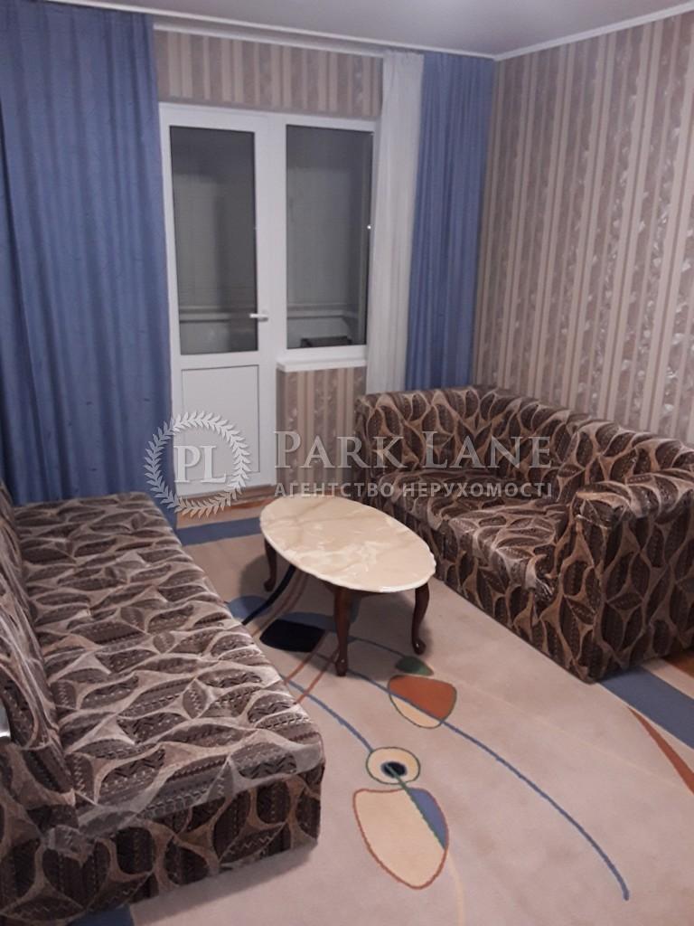 Квартира Леси Украинки бульв., 15а, Киев, B-83363 - Фото 3
