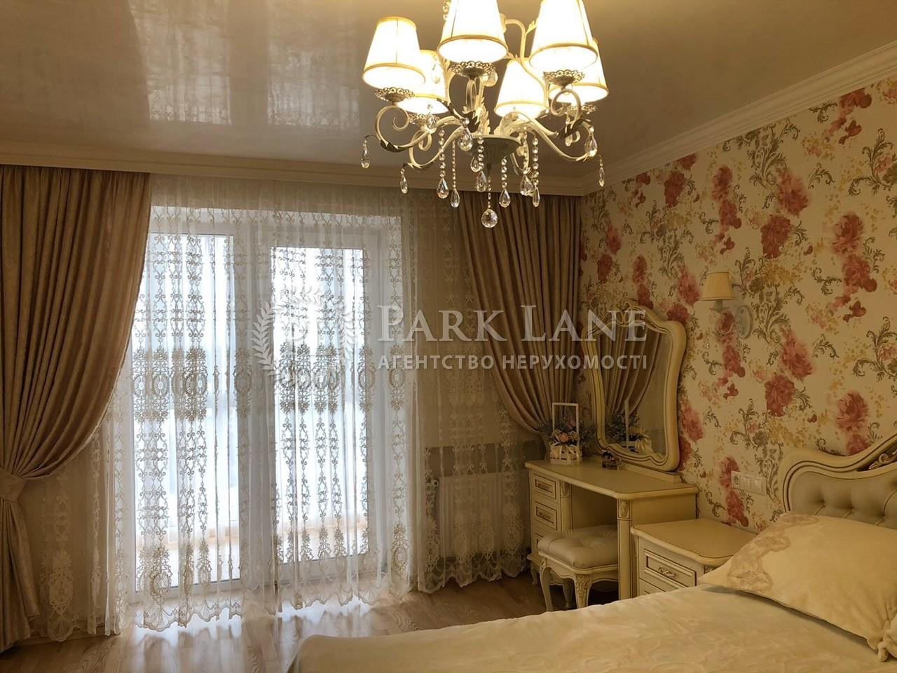 Квартира ул. Гарматная, 38, Киев, Z-578287 - Фото 6