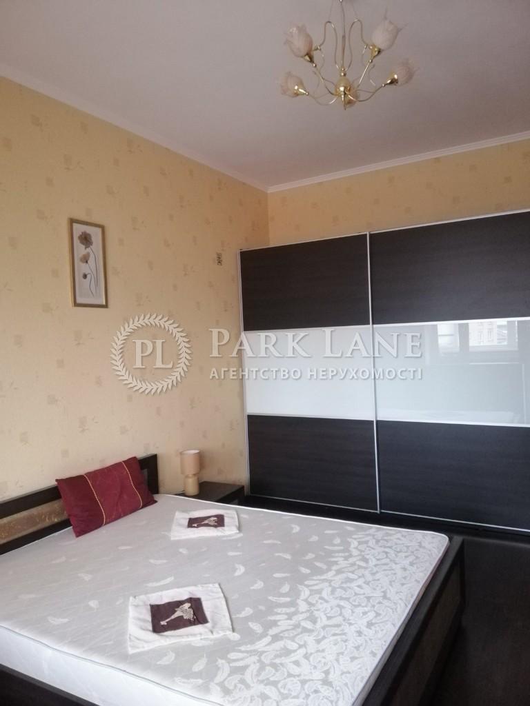 Квартира ул. Черновола Вячеслава, 25, Киев, R-29619 - Фото 7