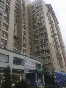 Квартира K-30437, Антоновича (Горького), 122, Киев - Фото 4
