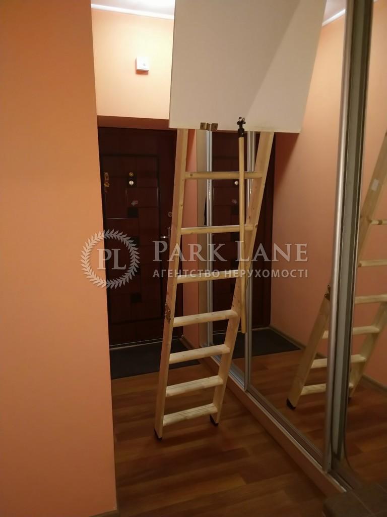 Квартира J-28327, Краснокутський пров., 16, Київ - Фото 8