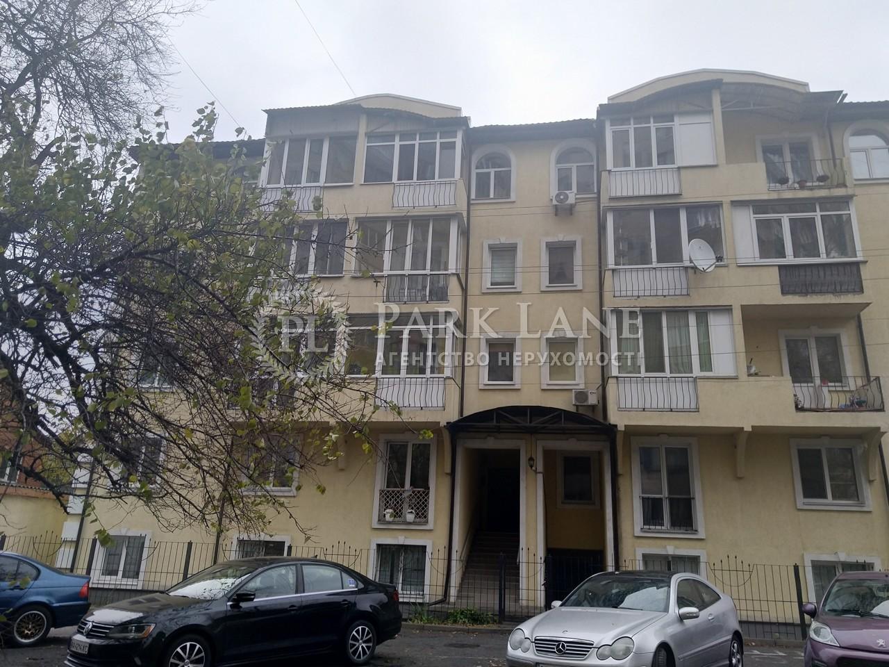 Квартира Краснокутский пер., 16, Киев, J-28327 - Фото 8