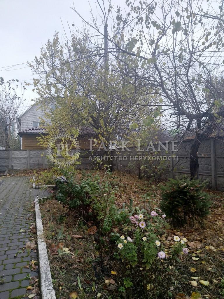 Квартира Краснокутский пер., 16, Киев, J-28327 - Фото 9