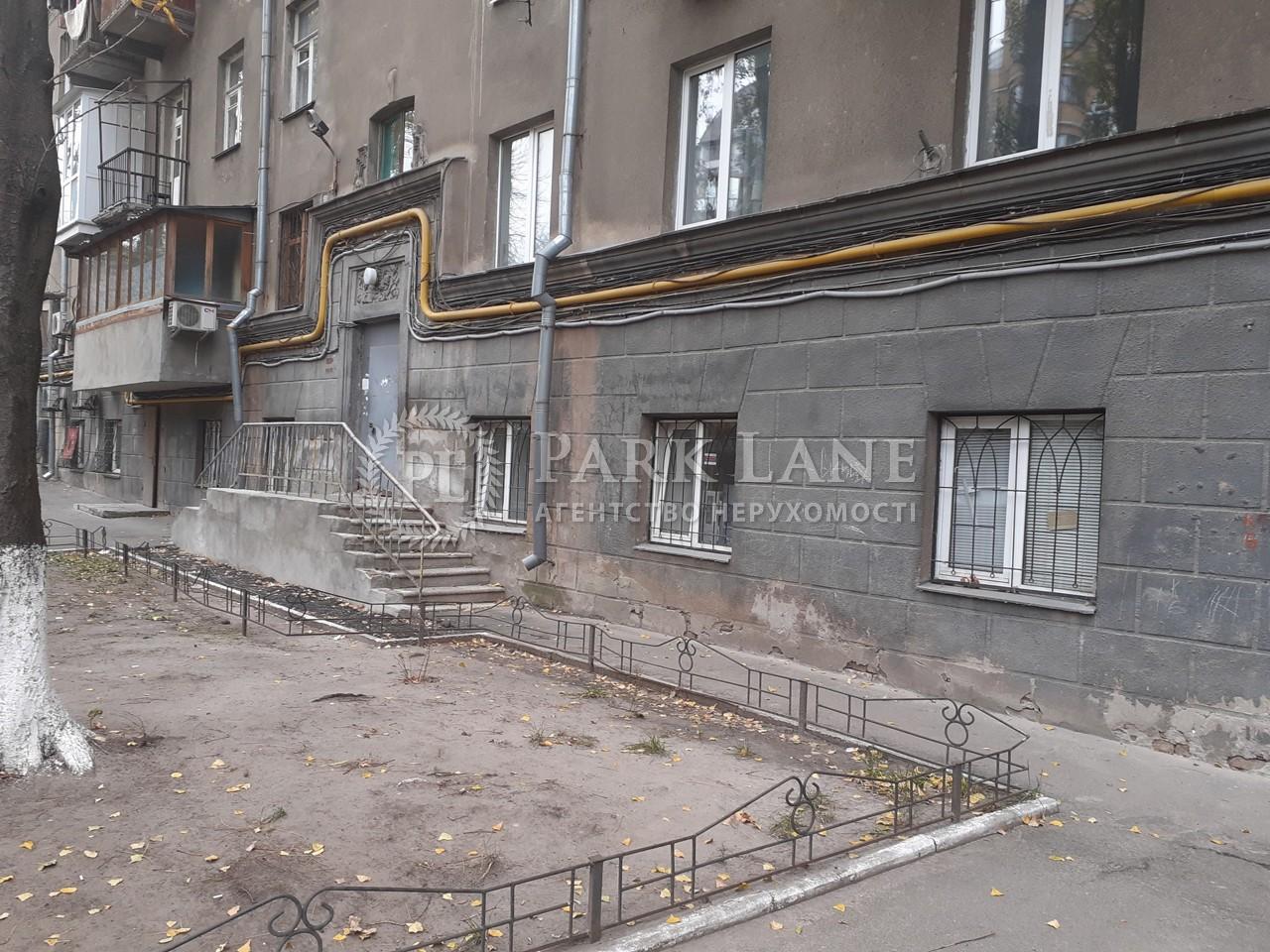 Офис, ул. Дарвина, Киев, R-29738 - Фото 2