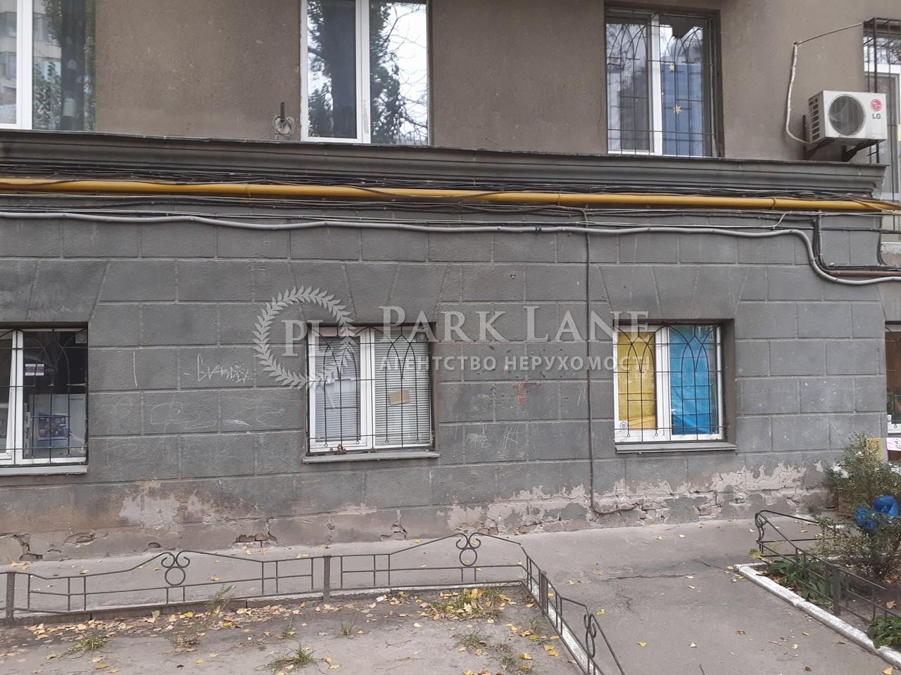 Офис, ул. Дарвина, Киев, R-29738 - Фото 3