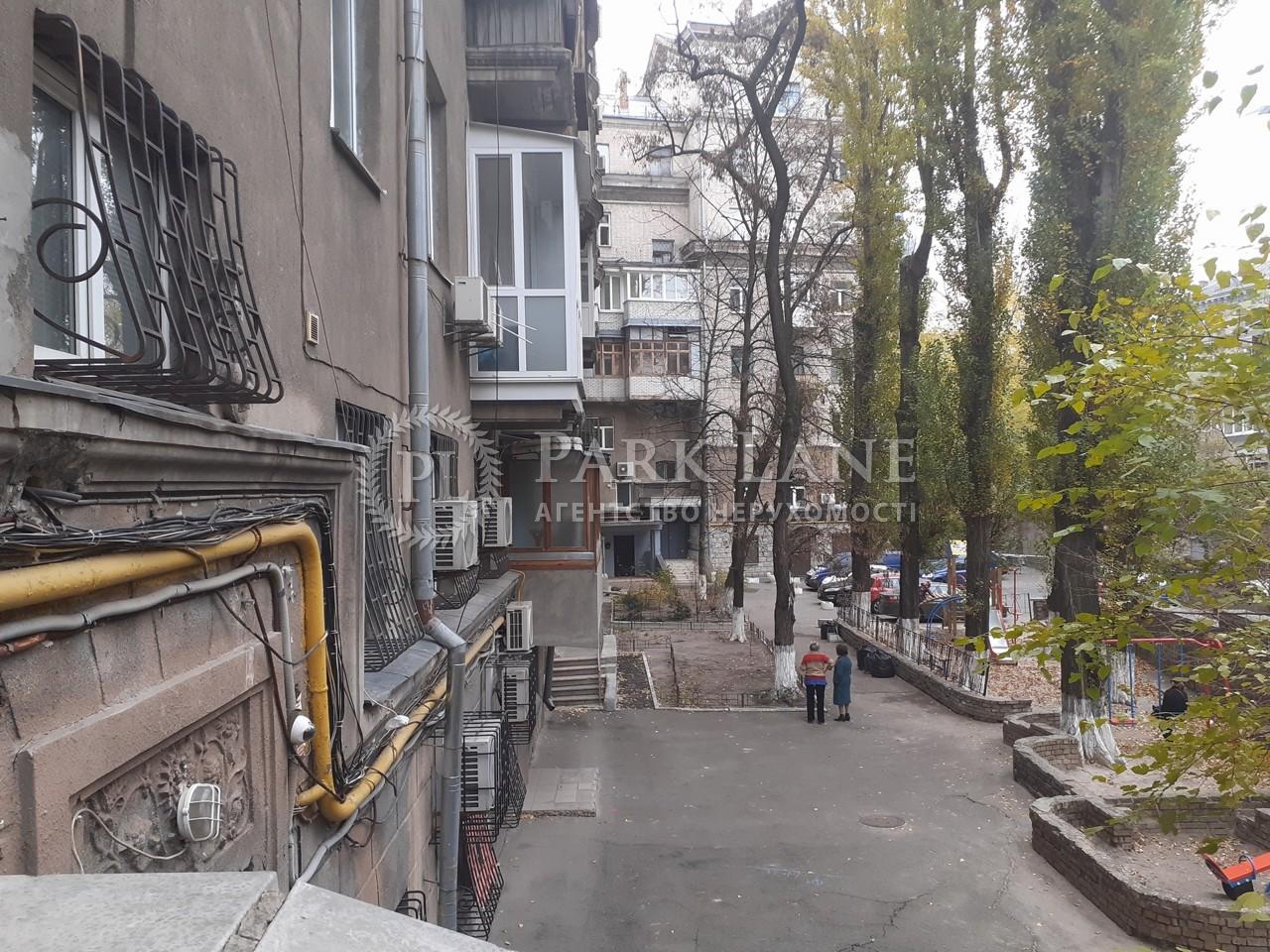 Офис, ул. Дарвина, Киев, R-29738 - Фото 5