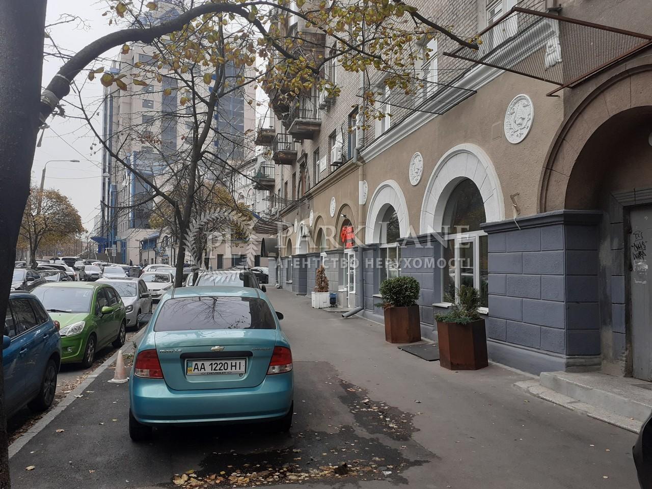Офис, ул. Дарвина, Киев, R-29738 - Фото 8