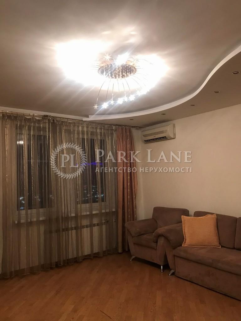 Квартира Бажана Николая просп., 10, Киев, Z-707819 - Фото 4