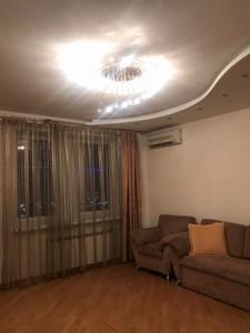 Квартира Z-707819, Бажана Николая просп., 10, Киев - Фото 6