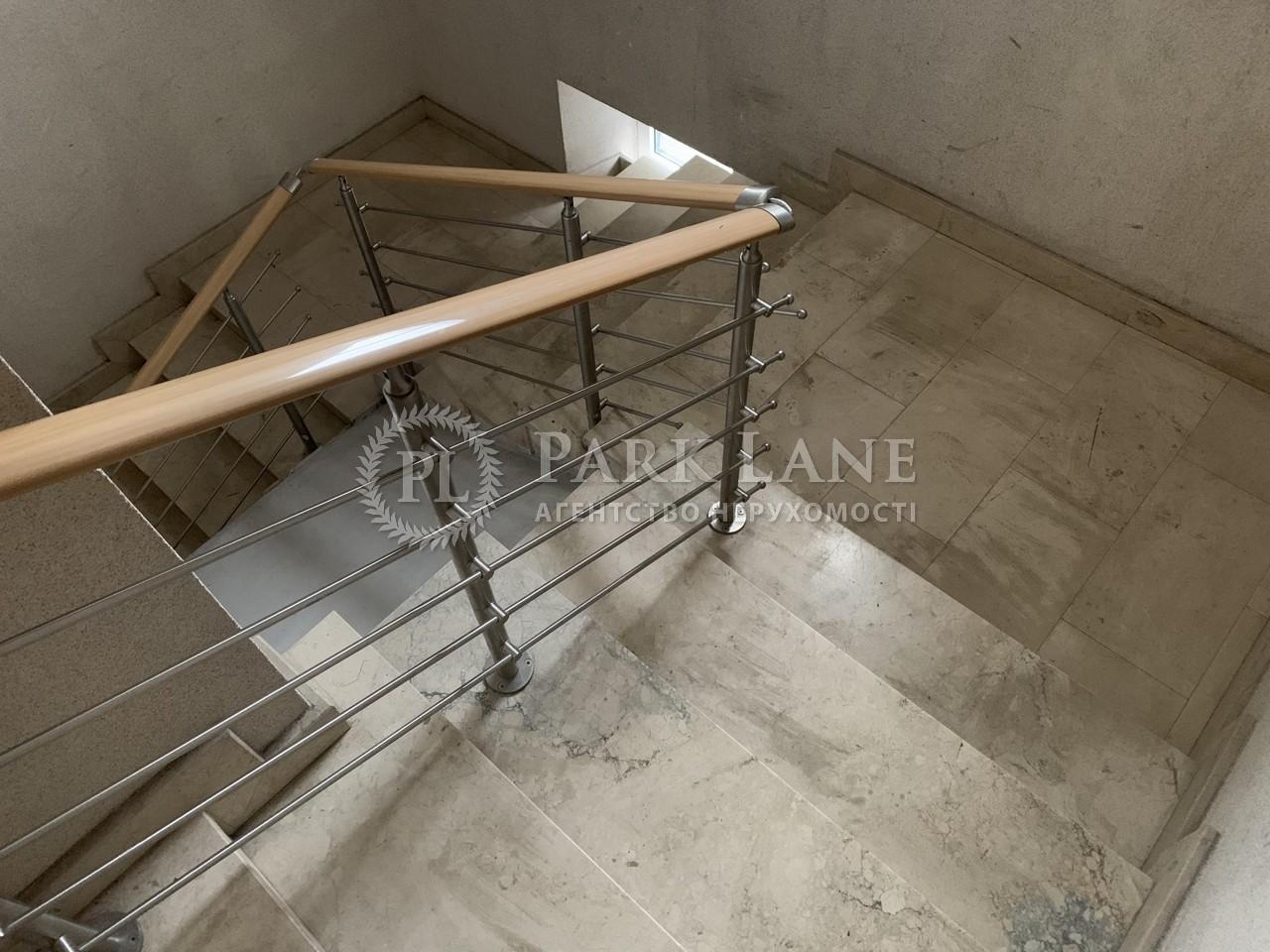 Нежилое помещение, K-28588, Институтская, Киев - Фото 15