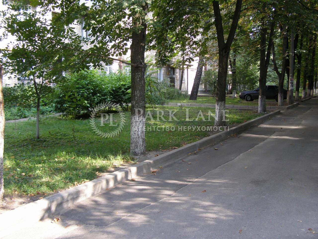 Квартира ул. Питерская, 6, Киев, N-8452 - Фото 16