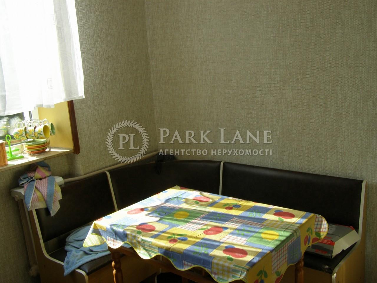 Квартира ул. Питерская, 6, Киев, N-8452 - Фото 10