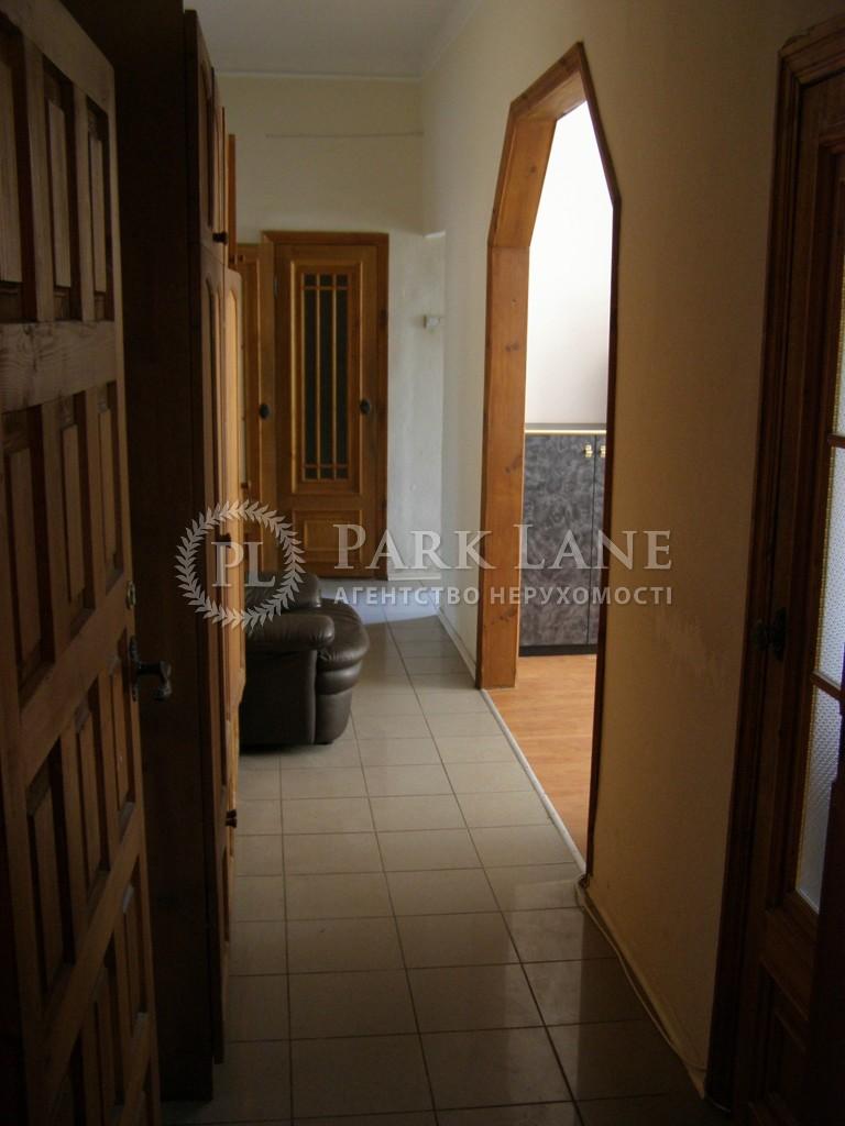 Квартира ул. Питерская, 6, Киев, N-8452 - Фото 13