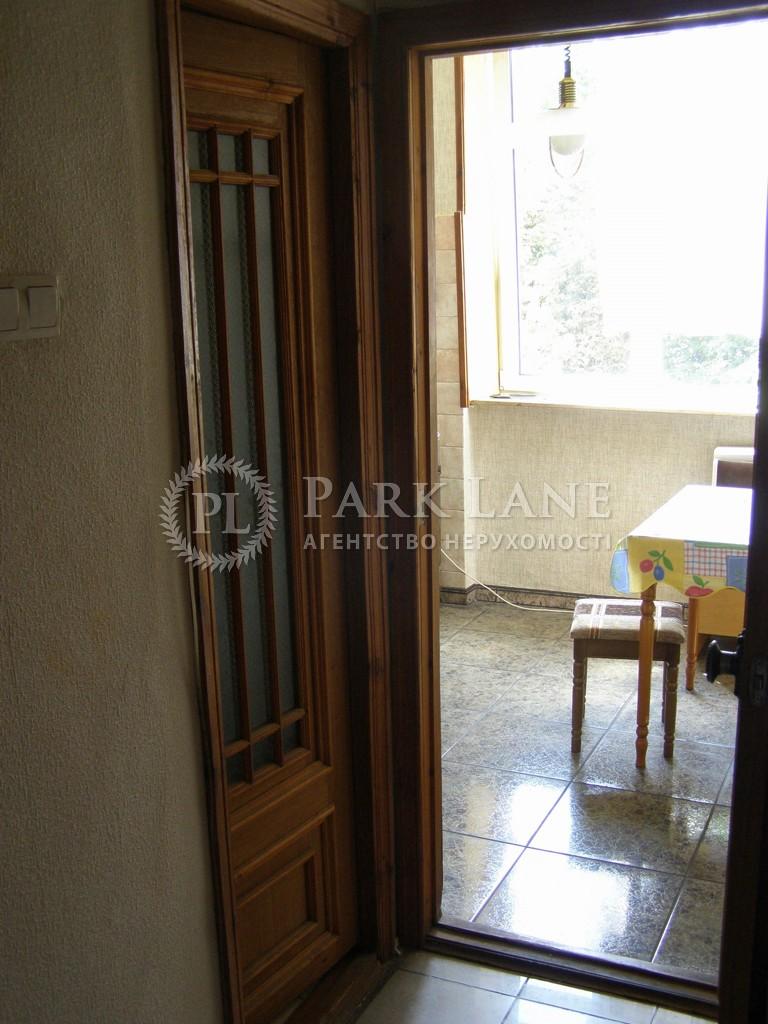 Квартира ул. Питерская, 6, Киев, N-8452 - Фото 12