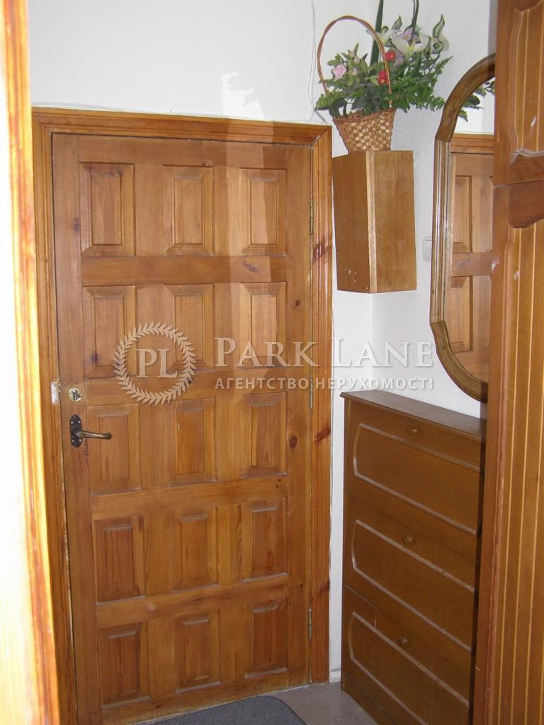 Квартира ул. Питерская, 6, Киев, N-8452 - Фото 14