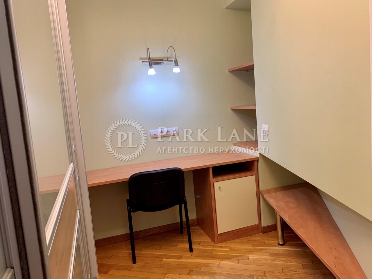 Квартира ул. Татарская, 7, Киев, Z-1586801 - Фото 8