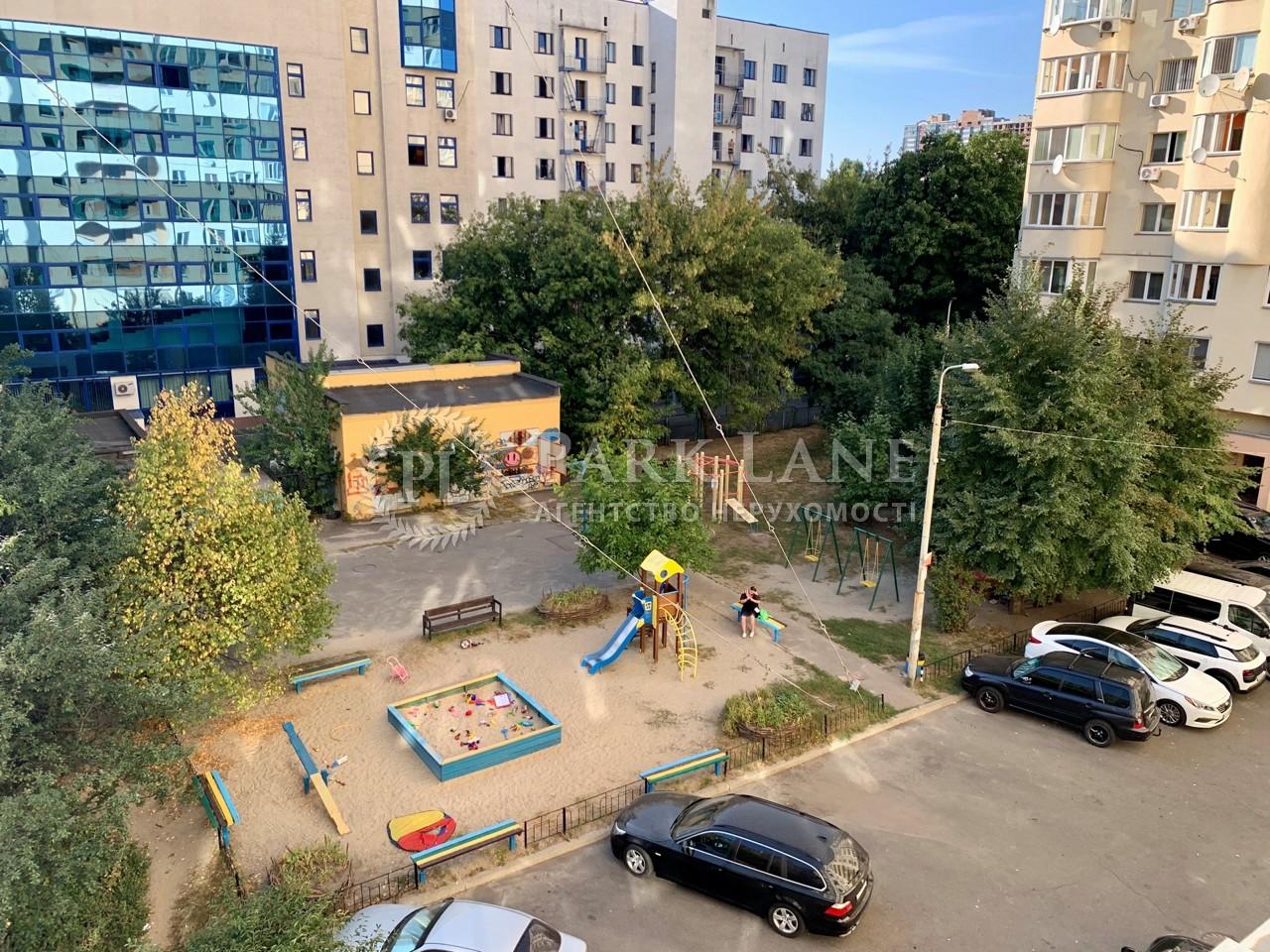 Квартира ул. Татарская, 7, Киев, Z-1586801 - Фото 12