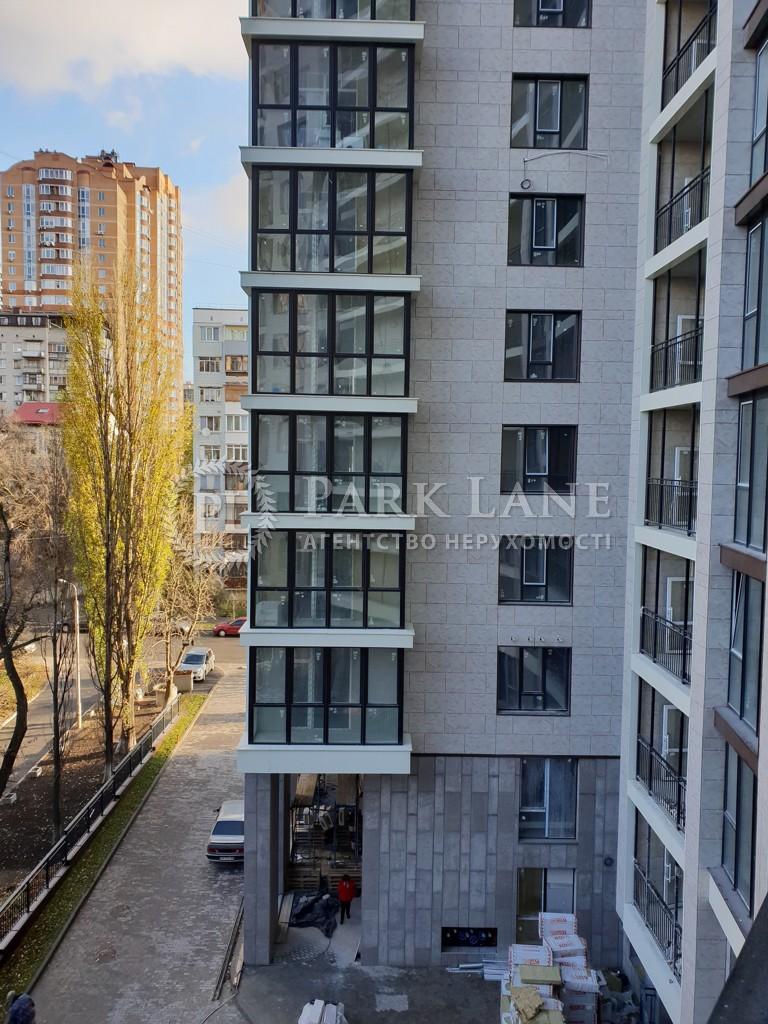 Квартира ул. Тютюнника Василия (Барбюса Анри), 28а, Киев, Z-589315 - Фото 9