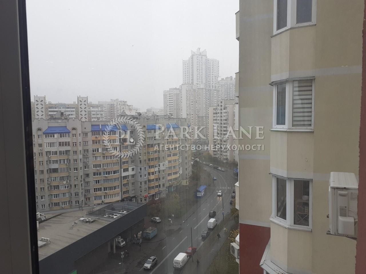 Квартира ул. Княжий Затон, 9, Киев, I-30517 - Фото 17