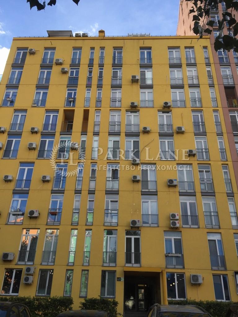 Квартира вул. Липи Юрія, 6, Київ, M-37141 - Фото 1