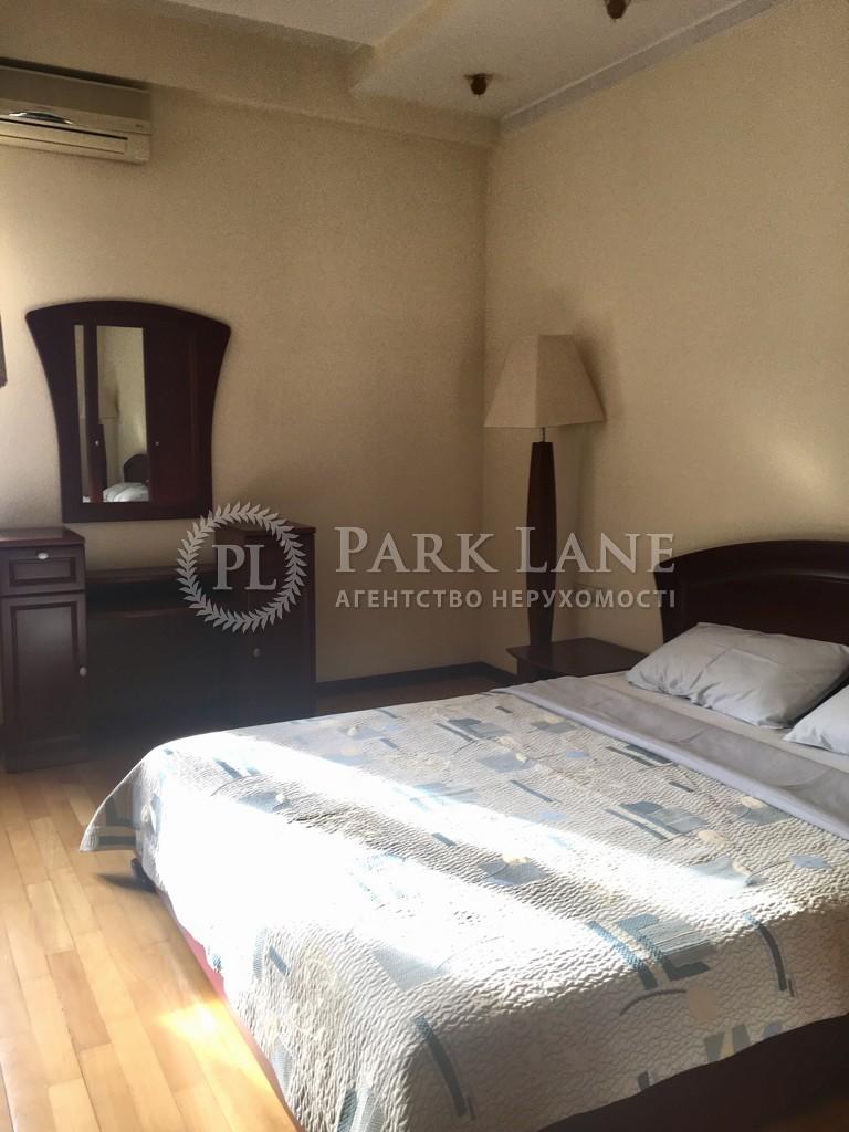 Квартира ул. Боричев Ток, 30, Киев, B-63122 - Фото 14