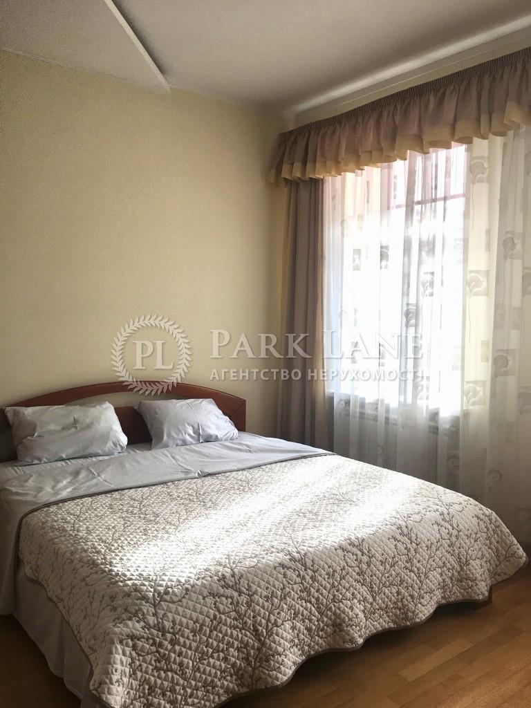 Квартира ул. Боричев Ток, 30, Киев, B-63122 - Фото 17