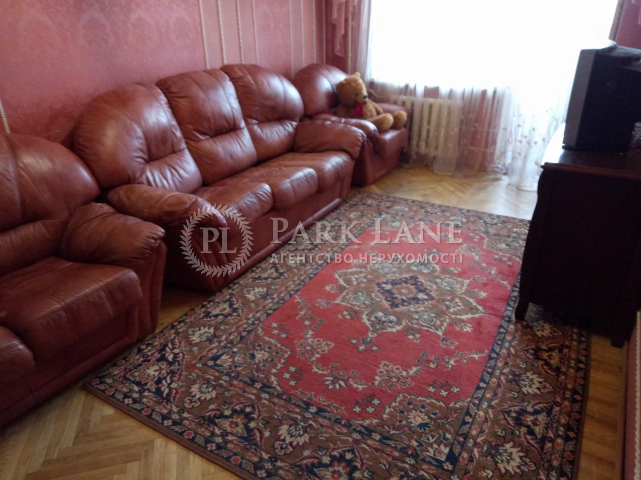 Квартира ул. Драйзера Теодора, 6а, Киев, Z-584931 - Фото 3