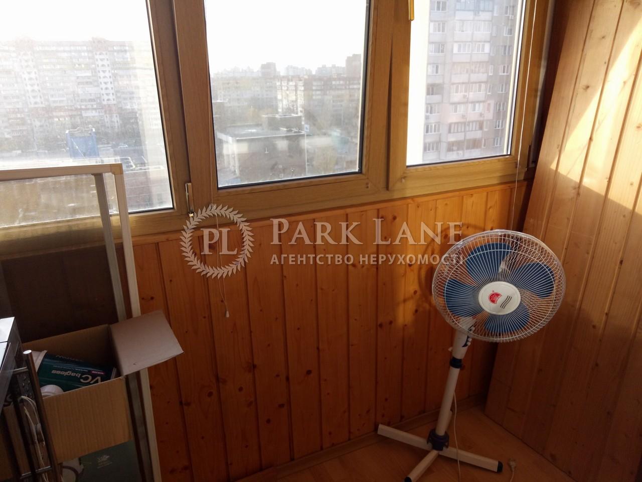 Квартира ул. Драйзера Теодора, 6а, Киев, Z-584931 - Фото 18