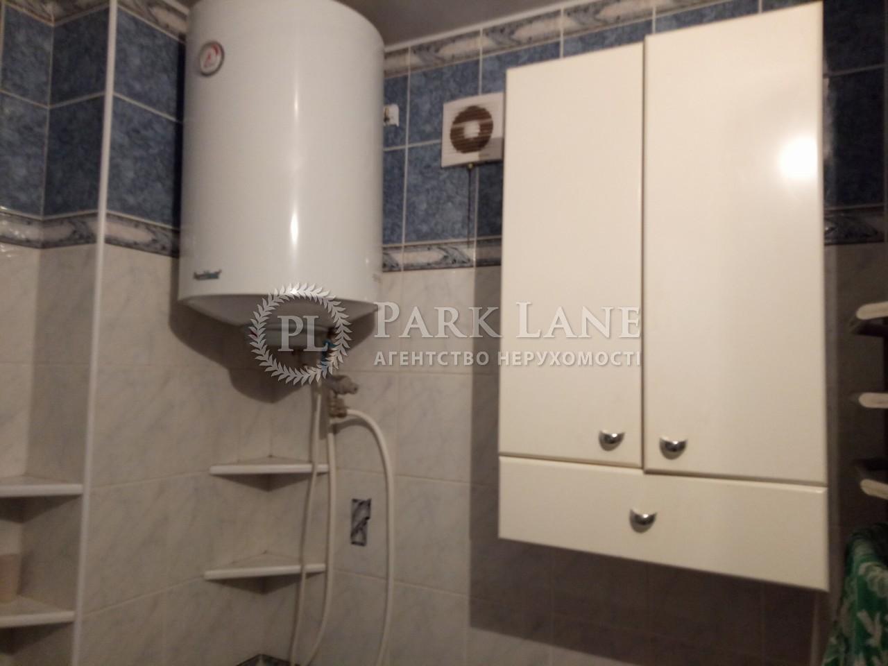 Квартира ул. Драйзера Теодора, 6а, Киев, Z-584931 - Фото 16