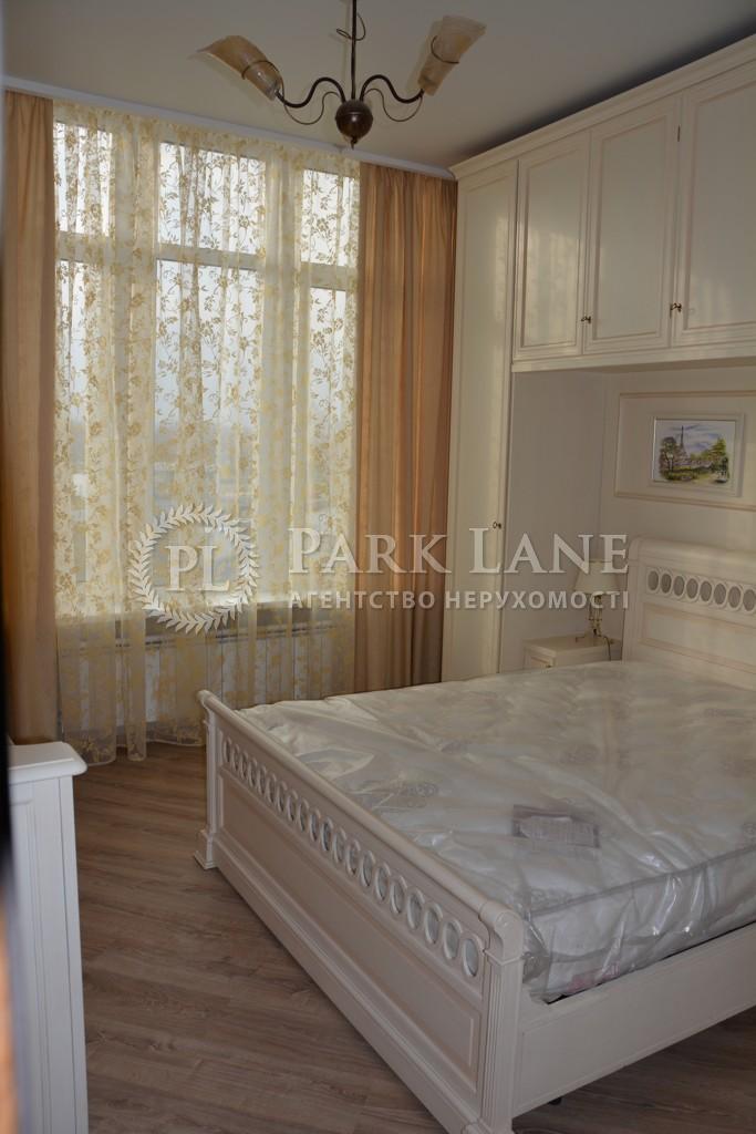 Квартира Героев Сталинграда просп., 2д, Киев, R-29772 - Фото 6