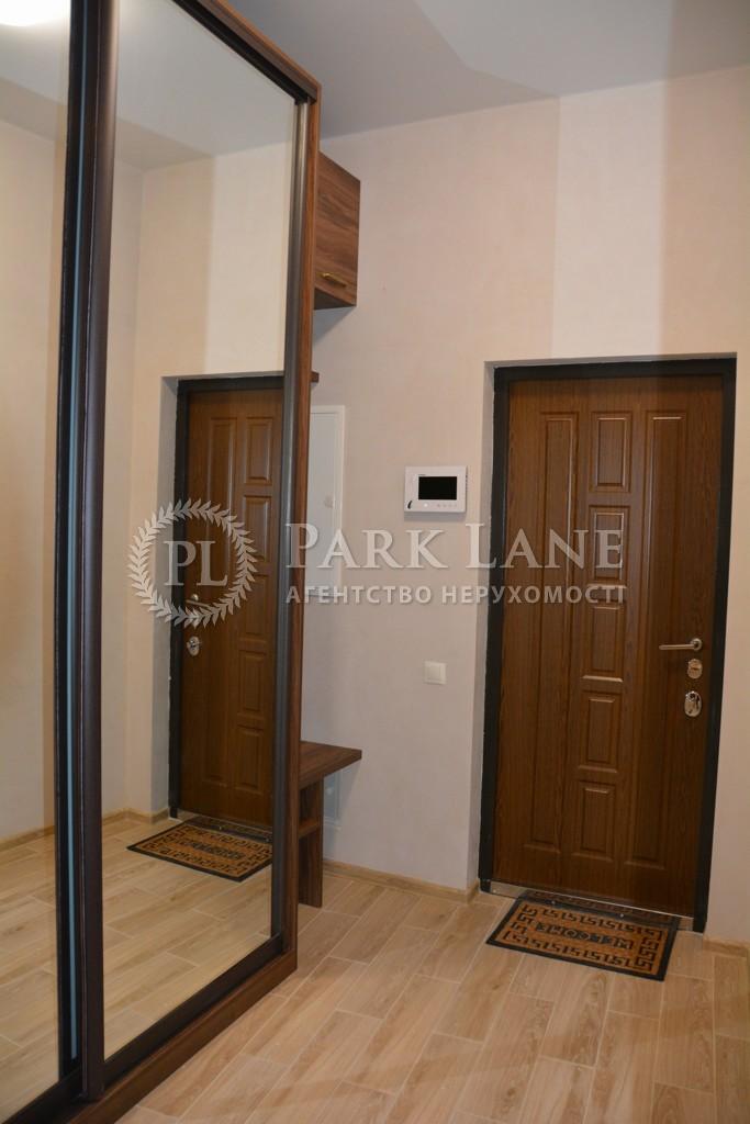 Квартира Героев Сталинграда просп., 2д, Киев, R-29772 - Фото 15