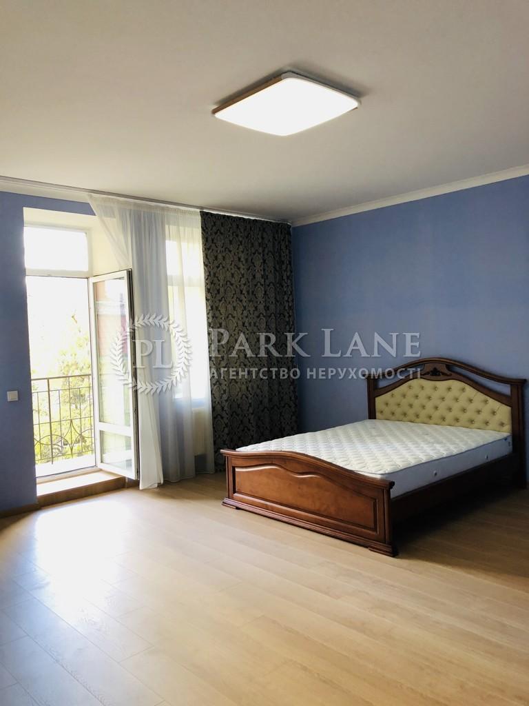 Квартира ул. Лобановского, 21 корпус 3, Чайки, R-18608 - Фото 6