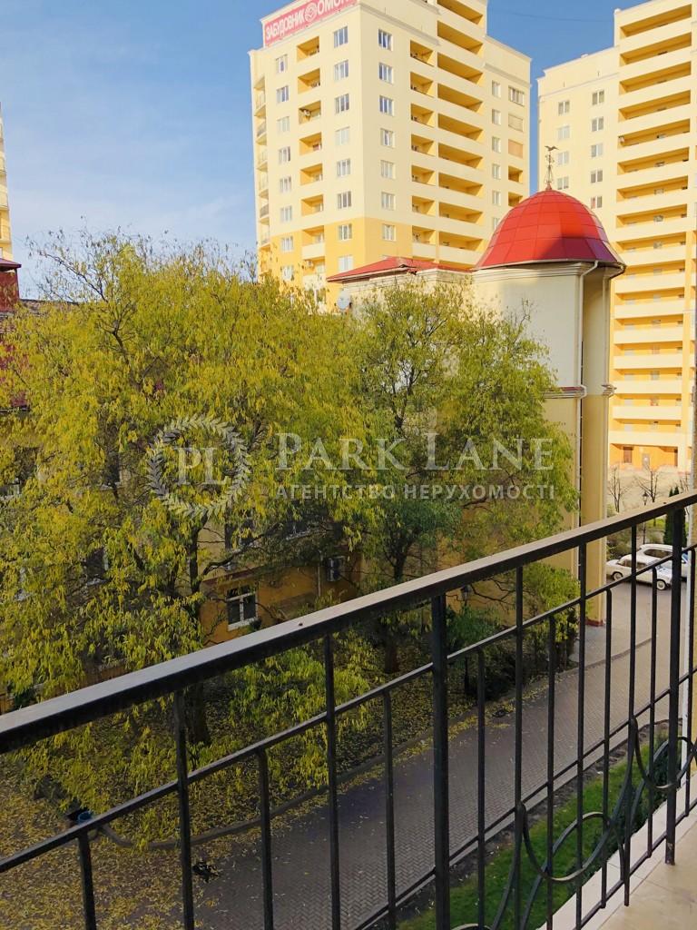Квартира ул. Лобановского, 21 корпус 3, Чайки, R-18608 - Фото 17