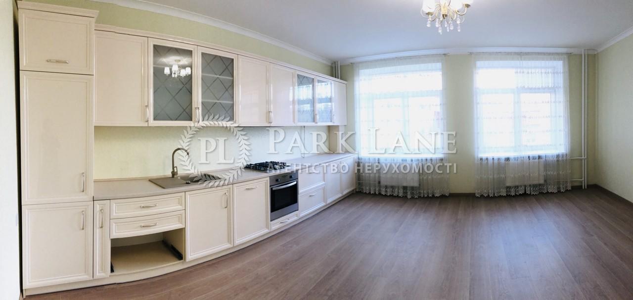 Квартира ул. Лобановского, 21 корпус 3, Чайки, R-18608 - Фото 8
