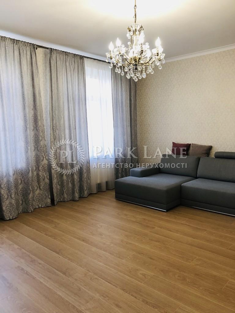 Квартира ул. Лобановского, 21 корпус 3, Чайки, R-18608 - Фото 3