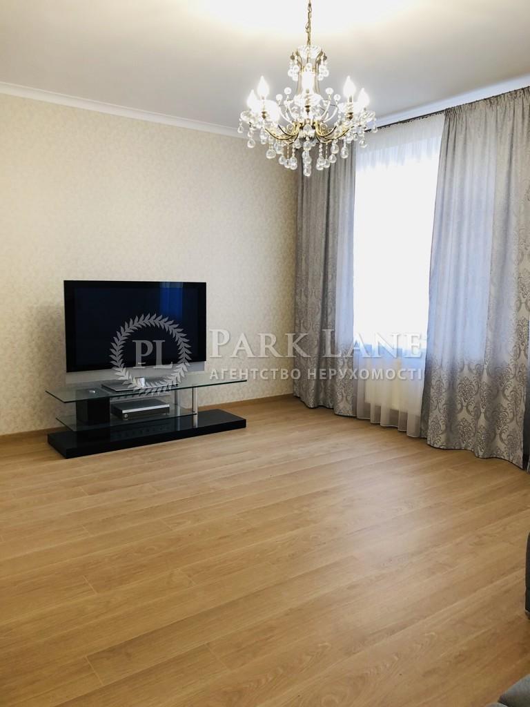 Квартира ул. Лобановского, 21 корпус 3, Чайки, R-18608 - Фото 4