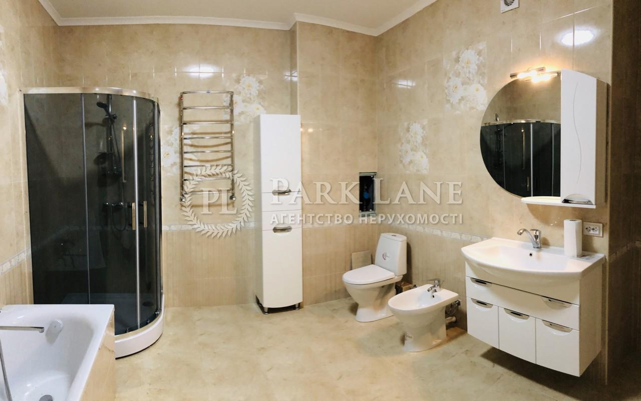 Квартира ул. Лобановского, 21 корпус 3, Чайки, R-18608 - Фото 11