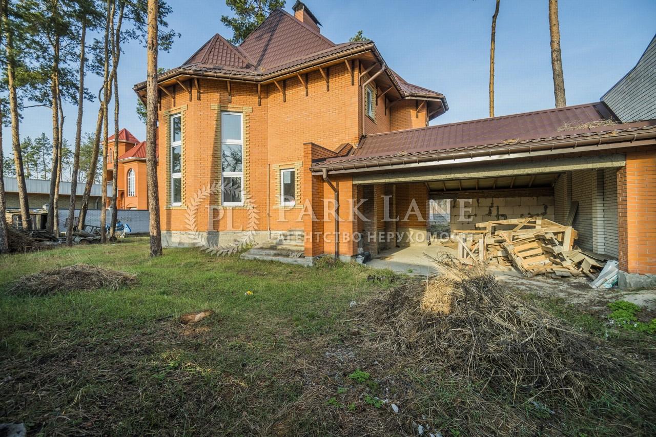 Дом Клавдиево-Тарасово, R-29315 - Фото 20
