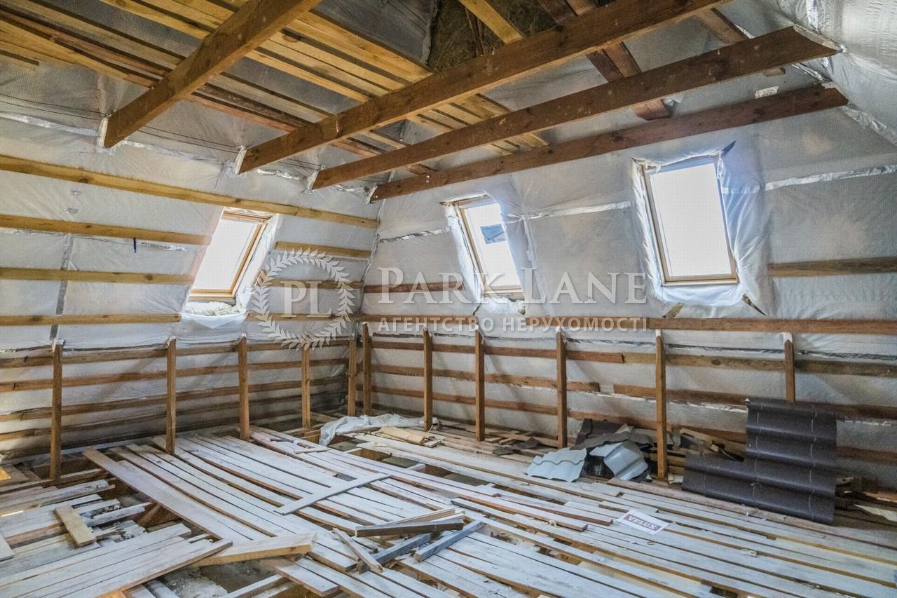 Дом Клавдиево-Тарасово, R-29315 - Фото 12