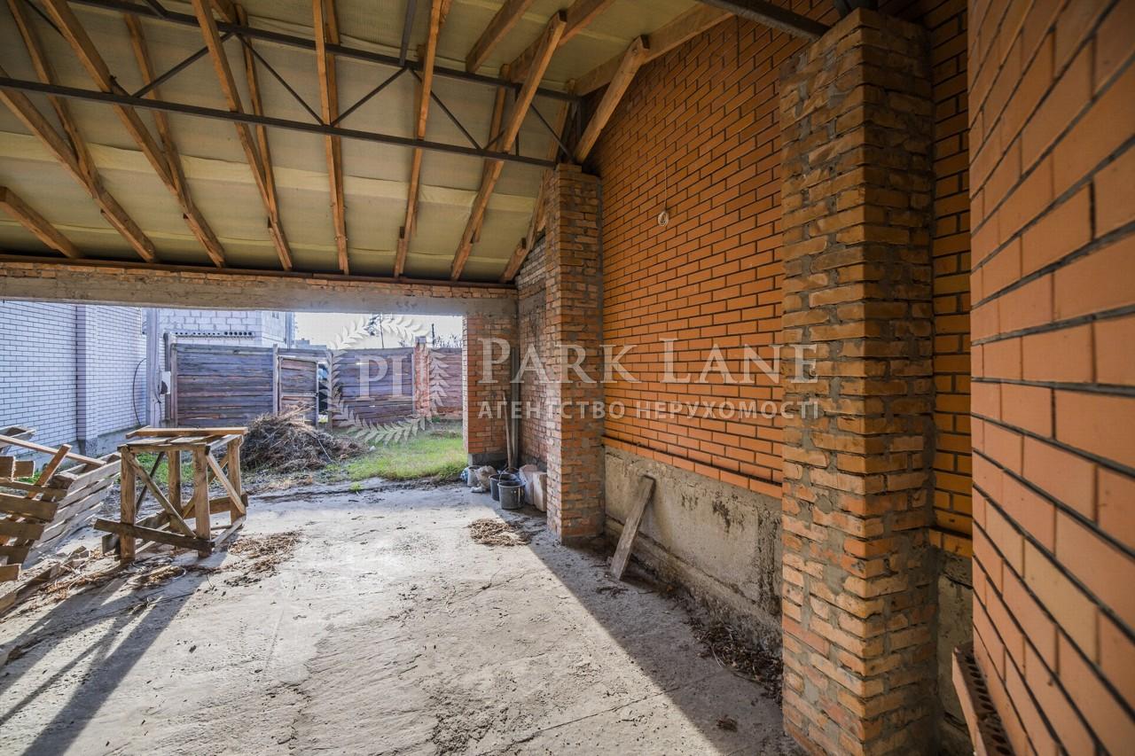 Дом Клавдиево-Тарасово, R-29315 - Фото 8
