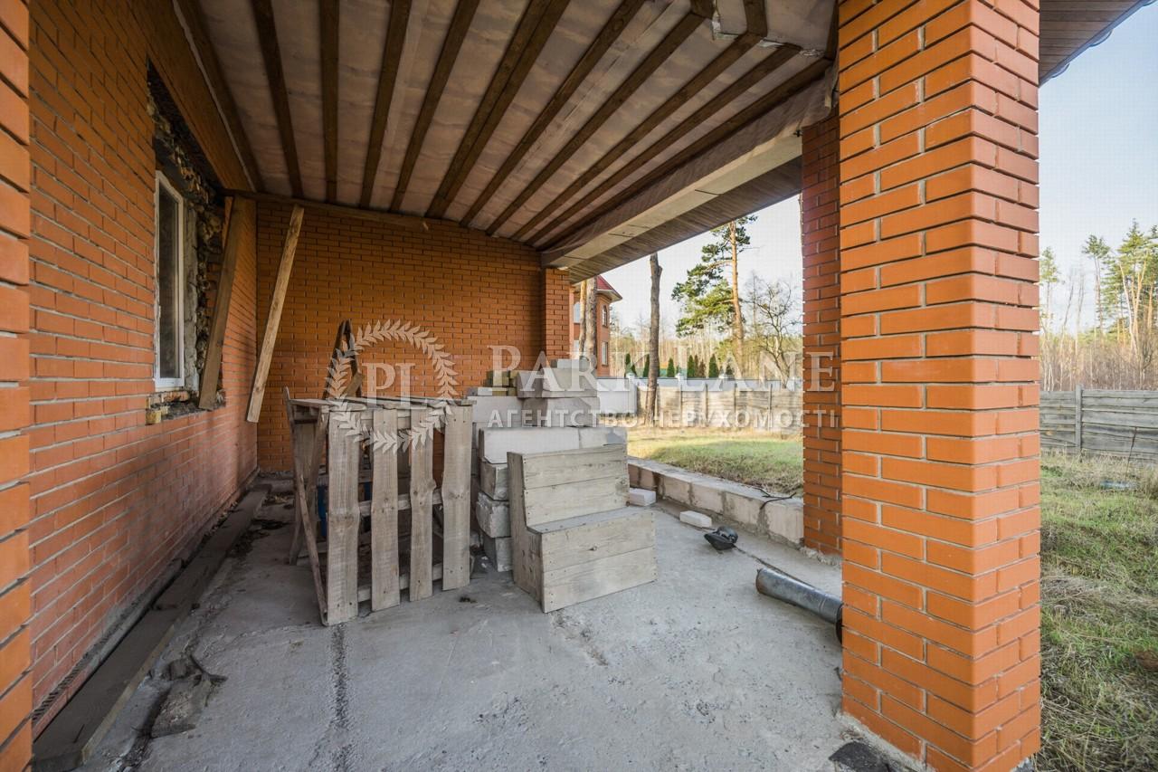 Дом Клавдиево-Тарасово, R-29315 - Фото 6