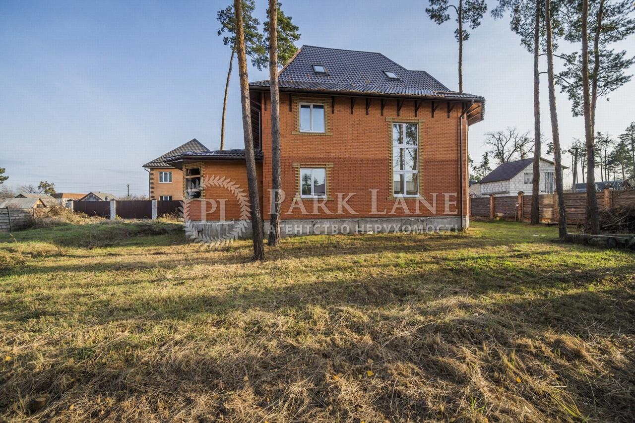 Дом Клавдиево-Тарасово, R-29315 - Фото 1