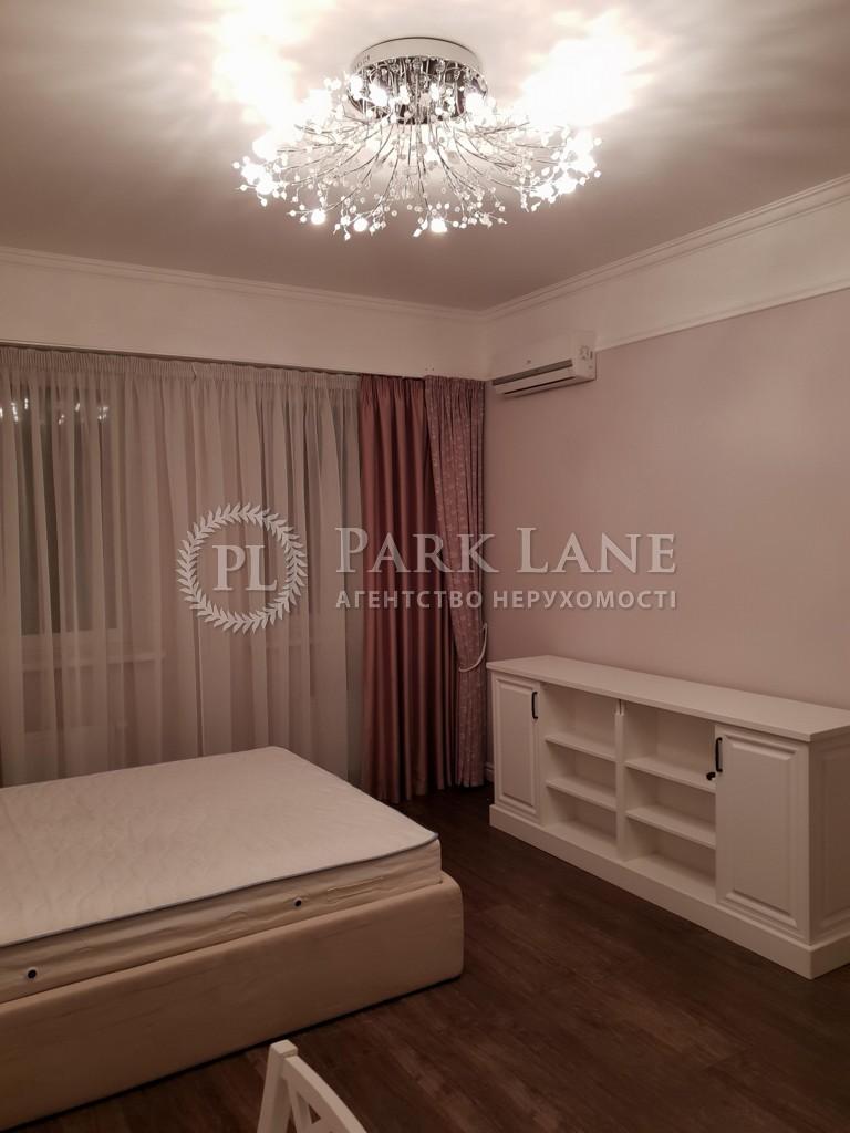Квартира Дружби Народів бул., 14-16, Київ, L-27214 - Фото 4