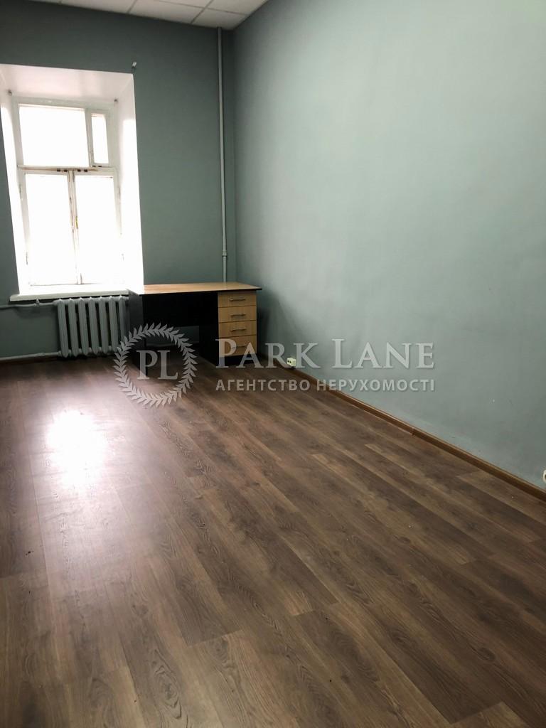 Офис, ул. Сковороды Григория, Киев, Z-540427 - Фото 3