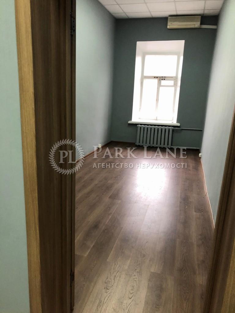 Офис, ул. Сковороды Григория, Киев, Z-540427 - Фото 5