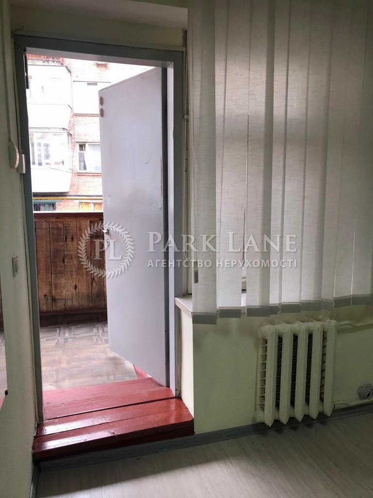Нежилое помещение, ул. Сковороды Григория, Киев, Z-544728 - Фото 7